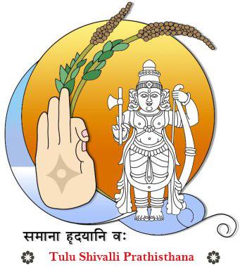 Tulu Shivalli Prathisthana
